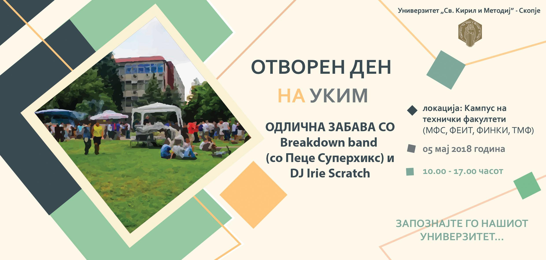 http://istoc.ukim.edu.mk/wp-content/uploads/2018/05/flaer1verzija2_za_web.jpg